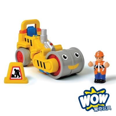 英國品牌 WOW Toys 驚奇玩具 壓路機 雷力