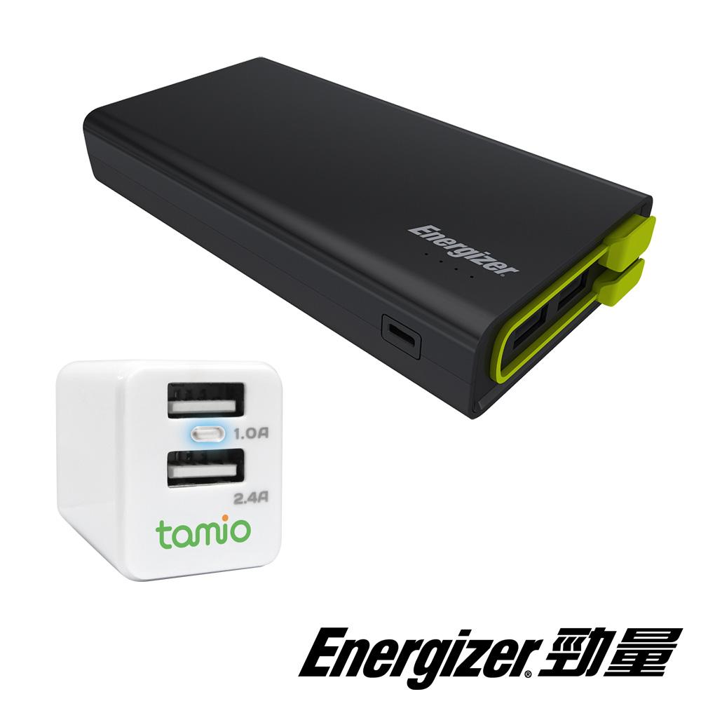 勁量 UE15001免帶線行動電源+USB充電器【超值旅行組】