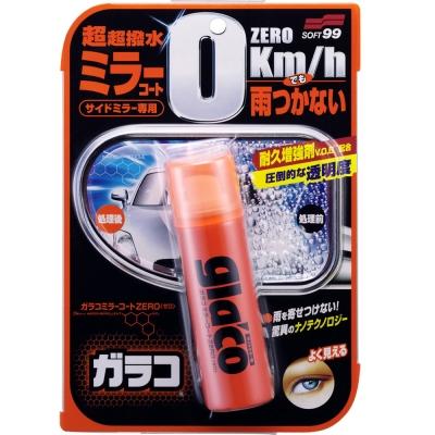 SOFT 99 後視鏡撥水劑-急速配