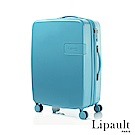 法國時尚Lipault 25吋Lucky Plume可擴充硬殼TSA行李箱(海洋藍)