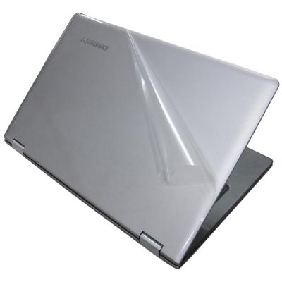 Lenovo IdeaPad Yoga 13 系列專用 二代透氣機身保護膜 (DIY包膜)