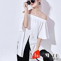 一字領露肩荷葉袖開衩雪紡上衣 (白色)-4inSTYLE形設計