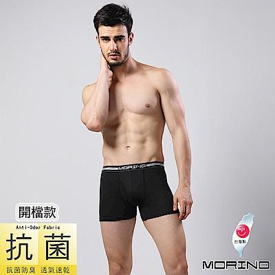 男內褲 抗菌防臭四角褲/平口褲 (黑)  MORINO