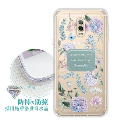 浪漫彩繪 Samsung Galaxy J7+/J7 Plus 水鑽空壓手機殼(...