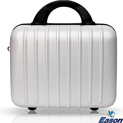YC Eason 12吋PC硬殼手提箱 格子白