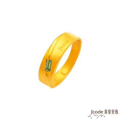 J'code真愛密碼 永恆不渝黃金/水晶男戒指