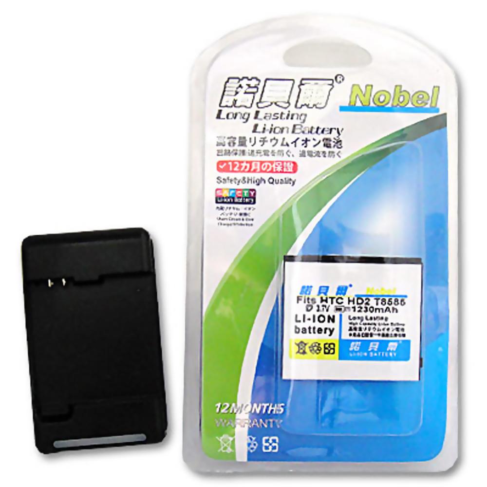 諾貝爾 HTC Sensation Z710E 高容量配件組
