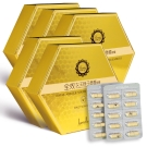 Jumelle 女王蜂子青春膠囊50錠x5盒+20錠