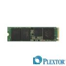PLEXTOR M8PeGN 128GB M.2 2280 PCIe SSD 固態硬碟