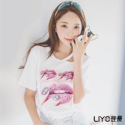 LIYO理優印花寬鬆版T恤(白)