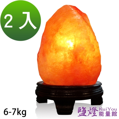 鹽燈能量館-精緻特選喜馬拉雅山鹽燈6-7kg 2入