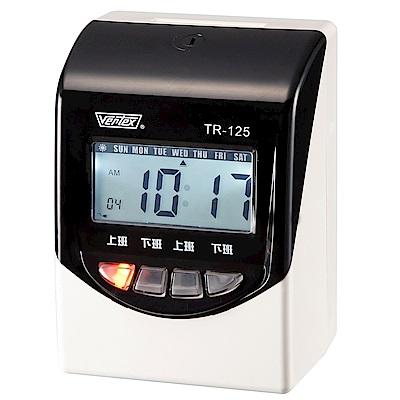世尚牌VERTEX TR-125小型電子打卡鐘