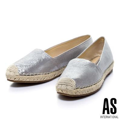 AS-草編系列-素面簡約羊皮厚底休閒鞋-銀