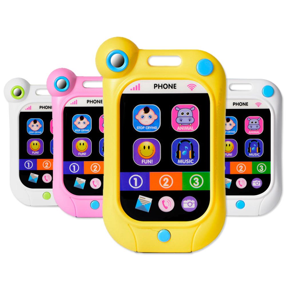 兒童音樂仿真止哭玩具手機