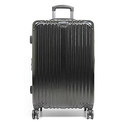 Audi 奧迪 - 20吋 尊爵高貴可加大行李箱 - 三色可選A-6920