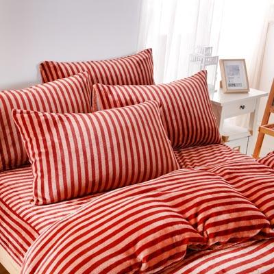 Grace Life 條紋-咖  加大 法蘭絨被套毯鋪棉床包四件組