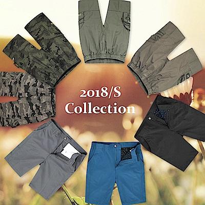 GIBBON春夏短褲↘2件990