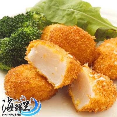 【海鮮王】黃金酥脆干貝酥 *8包組(250g/包)