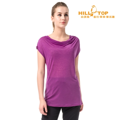 【hilltop山頂鳥】女款吸濕排汗上衣S04FG3古歐紫