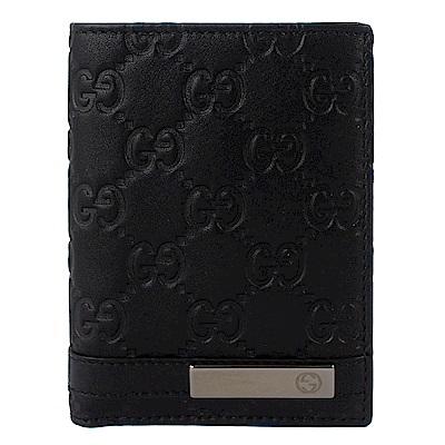 GUCCI Guccissima 黑色皮革金屬標誌直立名片型短夾