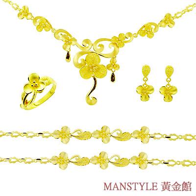 Manstyle 點綴花艷黃金套組(約15.52錢)