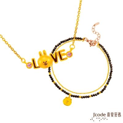 真愛密碼-我愛兔兔黃金項鍊-真愛熊大尖晶石手鍊