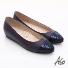 A.S.O 減壓美型 全真皮金屬拼接內增高平底鞋  紫