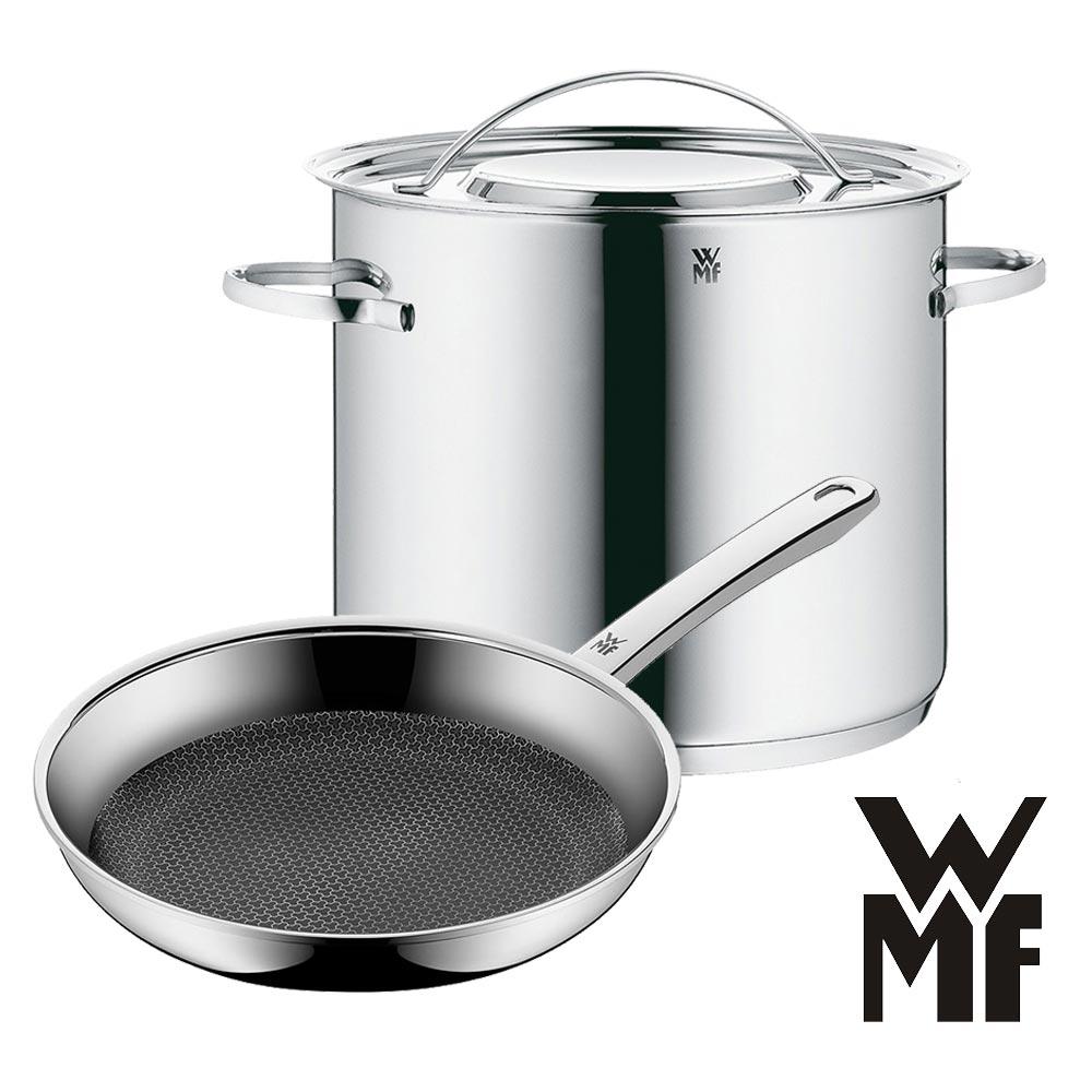 [雙鍋下殺68折] 德國WMF 24cm耐磨平底煎鍋+GALA PLUS 24cm深湯鍋8.8L