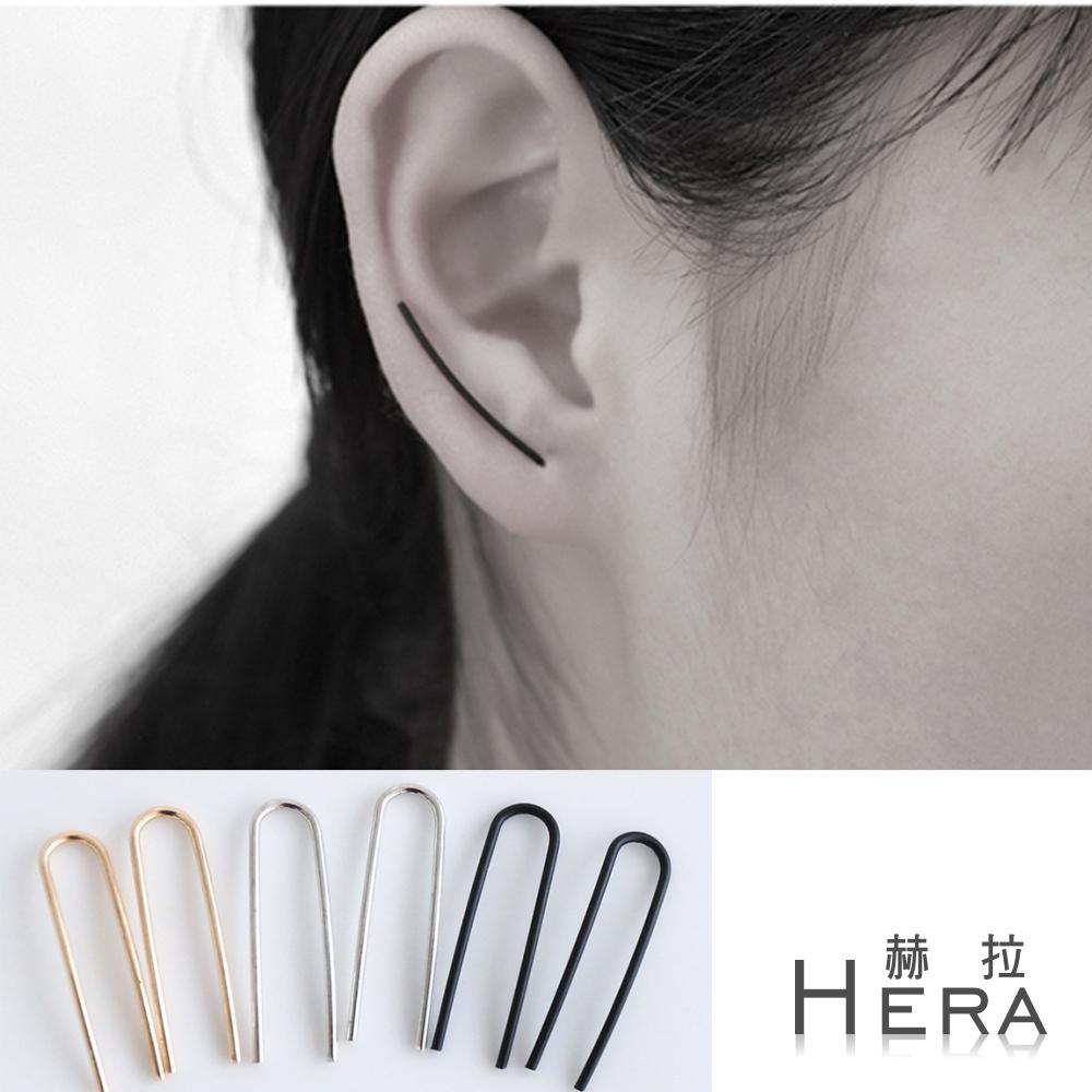 Hera 赫拉 U型線條無耳洞中性耳環/3色/1對入(3色)