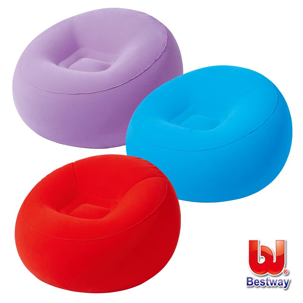 《凡太奇》Bestway。單人休閒充氣沙發慵懶椅/懶人椅/懶骨頭 - 快速到貨
