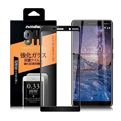 NISDA for NOKIA 7 Plus 滿版鋼化0.33mm玻璃保護貼-黑