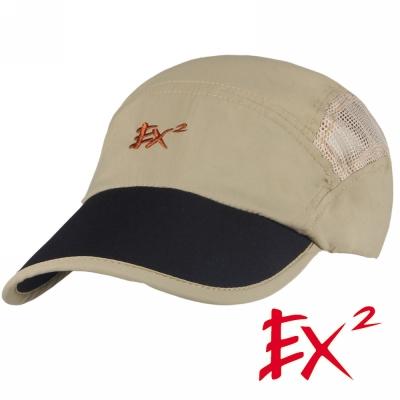 德國EX2快乾棒球帽(卡其)