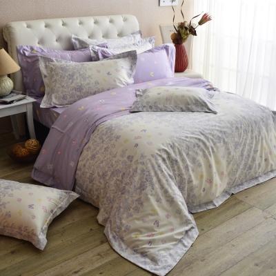 MONTAGUT-夢幻花園-精梳棉-特大四件式兩用被床包組