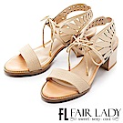 Fair Lady 獨特縷空綁帶繞踝一字粗跟涼鞋 米