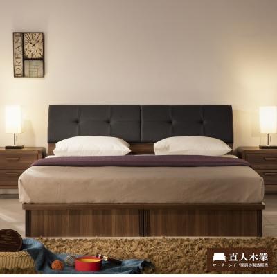 日本直人木業- Industry收納5尺抽屜生活床組