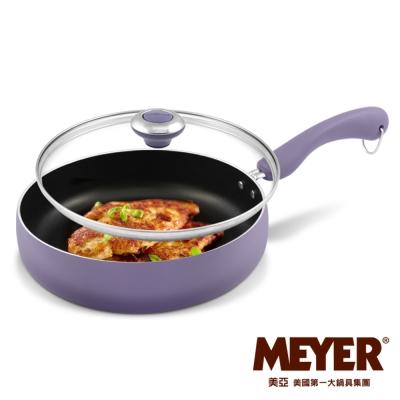 MEYER-美國美亞FARBERWARE彩貝不沾單柄深平底鍋24CM-薰衣草紫-含蓋
