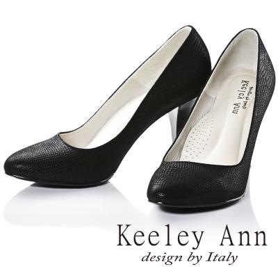Keeley Ann雅緻低調素面簡約質感OL真皮高跟鞋(黑色)