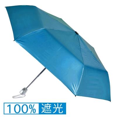 2mm 第二代 100%遮光降溫 黑膠自動開收傘 (寶藍)