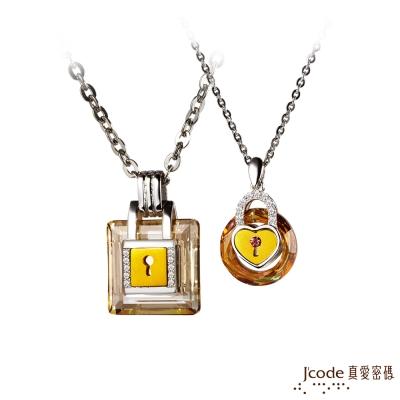 J code真愛密碼金飾 水晶祈願黃金/純銀成對墜子 送項鍊