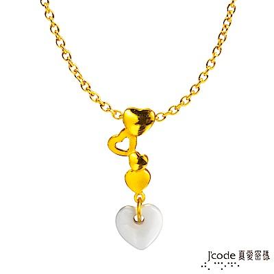 J'code真愛密碼 白色純愛黃金/瑪瑙墜子 送項鍊