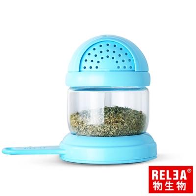 香港RELEA物生物 115ml扭蛋調味罐(海鹽藍)