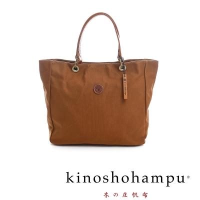 kinoshohampu-時尚百搭肩背包-駝