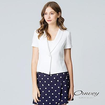 OUWEY歐薇 都會優雅逢珠短版外套(白/藍)