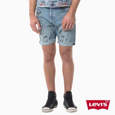 Levis 男款 上寬下窄 501Taper 排扣牛仔短褲 501DAY紀念款