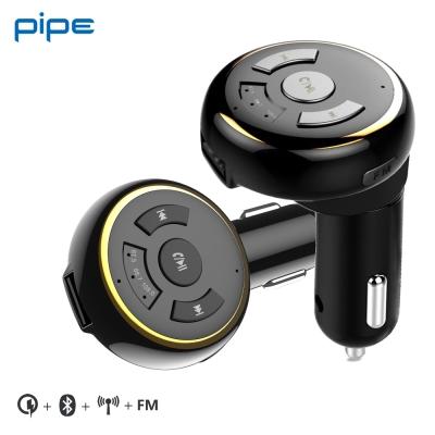 Pipe CSR晶片 藍牙4.0 FM雙用音樂撥放 最佳音質智慧車充