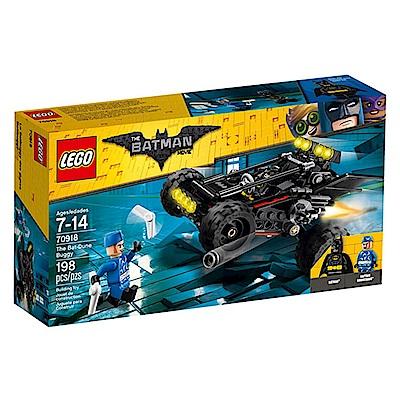 LEGO樂高 樂高蝙蝠俠電影系列 70918 蝙蝠沙丘越野車