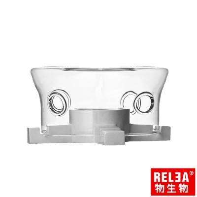 香港RELEA物生物 耐熱強化玻璃茶爐(附爐台)