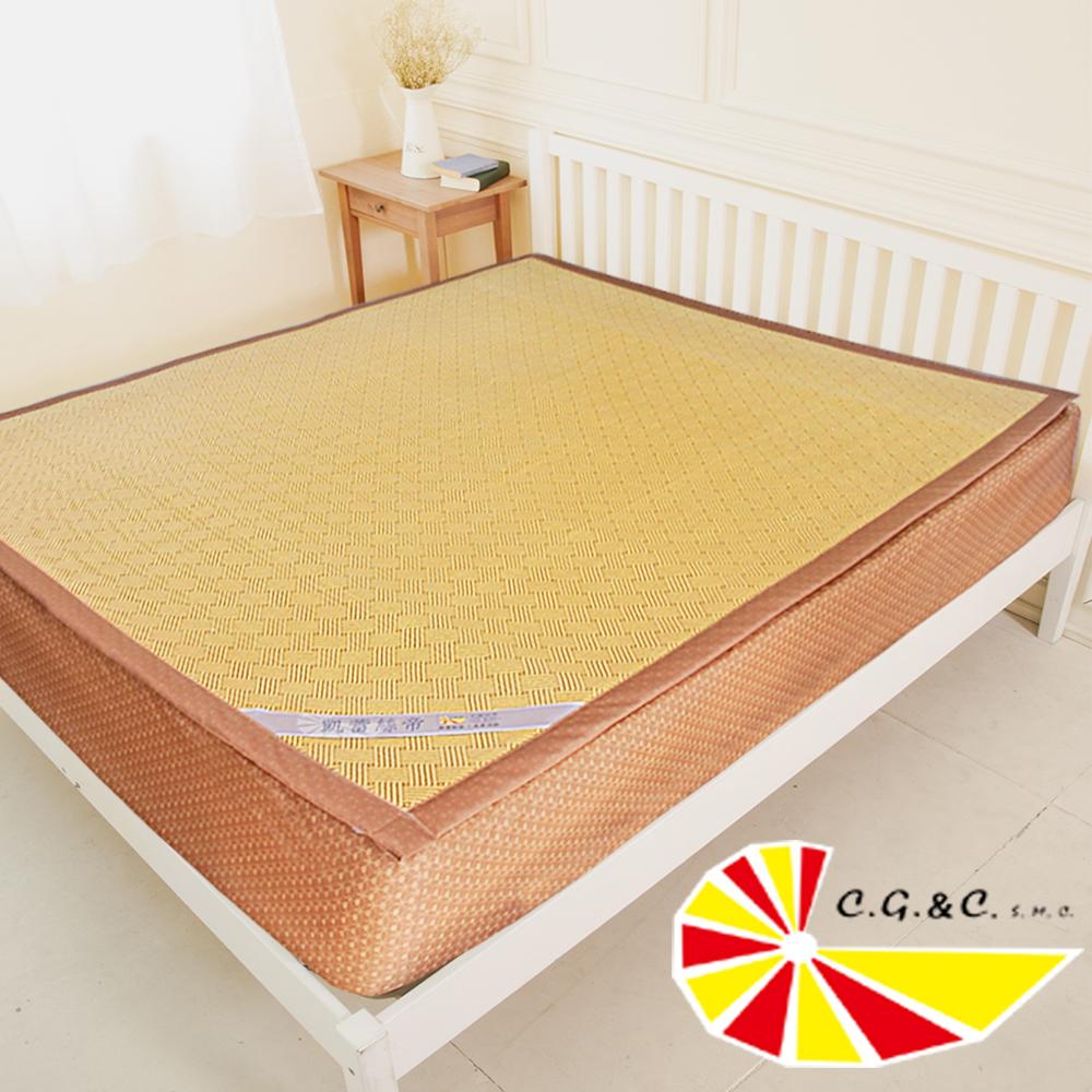 凱蕾絲帝 加厚御皇三D紙纖柔藤可拆式床包1.2CM涼墊 雙人5尺