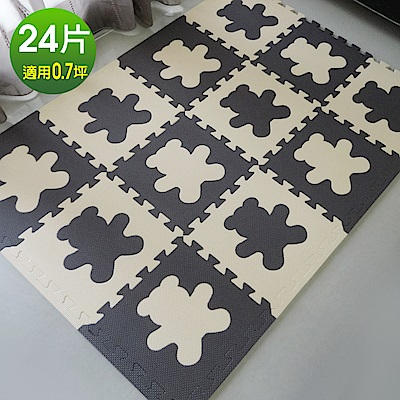 Abuns 咖米熊雙色拼圖式巧拼地墊-2入(24片)-適用0.7坪
