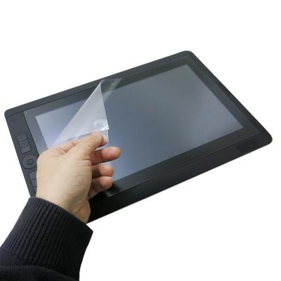 EZstick Wacom MobileStudio DTHW 1310 螢幕保護貼